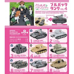 [PreOrder] F-toys confect - GIRLS and PANZER pull buck tunk4 (SET of 10pcs)