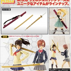 [PreOrder] Kotobukiya M.S.G Modeling Support Goods Weapon Unit 46 Bamboo Sword & Wooden Sword