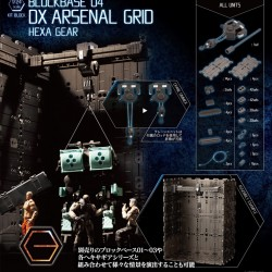 [PreOrder] Kotobukiya 1/24 Kit Block Hexa Gear Blockbase 04 DX Arsenal Grid