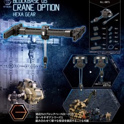 [PreOrder] Kotobukiya 1/24 Kit Block Hexa Gear Blockbase 05 Crane Option