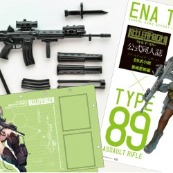 TomyTec 1/12 Military Series Little Armory LS01 89 Style Rifle (Narrow Fight Type) Toyosaki Ena Mission Pack