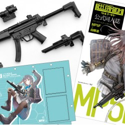 TomyTec 1/12 Military Series Little Armory LS02 MP5 F Shirane Rin Mission Pack