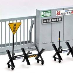 TomyTec 1/12 Military Series Little Armory LD029 Defense School School Gate Concrete