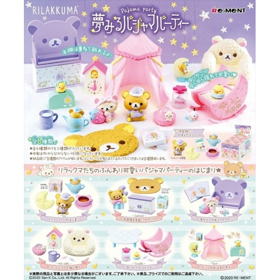 Re-ment Rilakkuma Dream Pajama Party