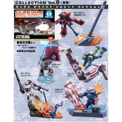 Bandai Gundam Robust Silhouette Collection Vol.0