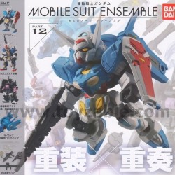 Bandai Gundam Mobile Suit Ensemble 12 (Box form)