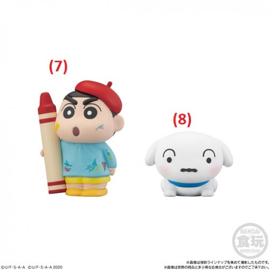 Bandai Crayon Shin-chan Friends Mini Figure
