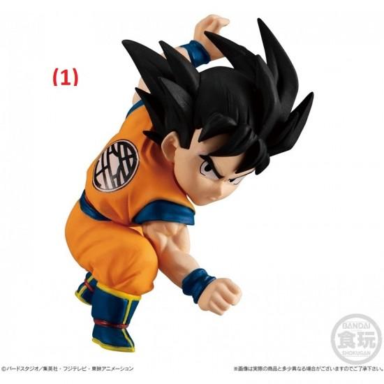 Bandai Dragon Ball Adverge Motion 5